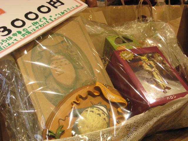 Dongri gardenの福袋