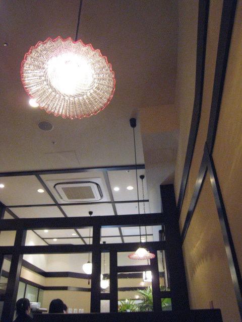 珈琲茶房 面影屋