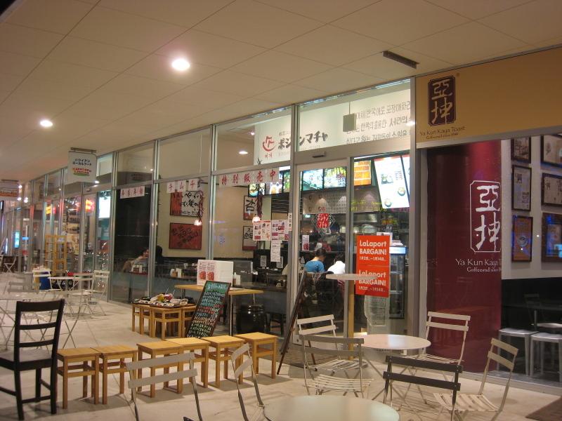 韓国スンドゥブ ポジャンマチャ