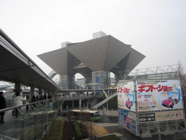 第63回東京インターナショナル・ギフト・ショー春2007