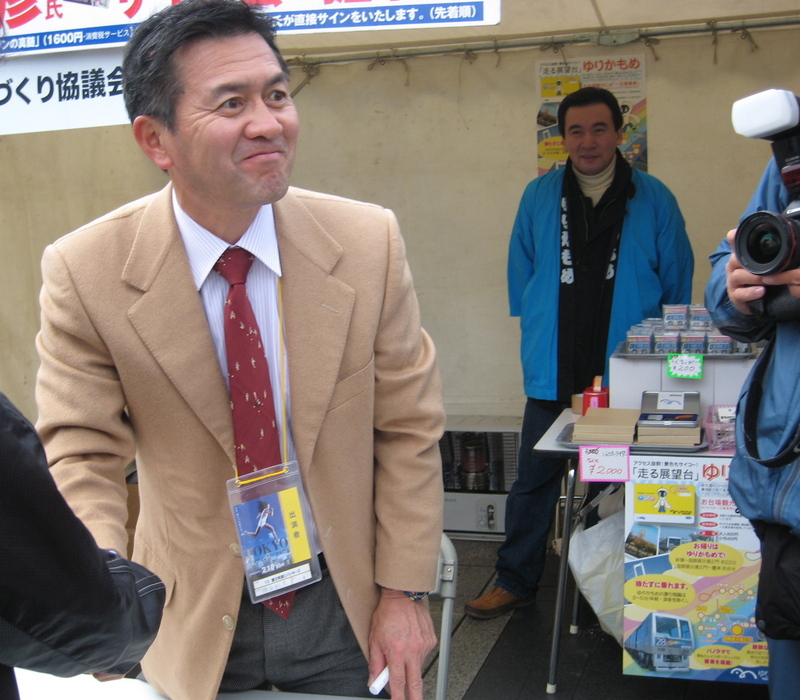世古利彦 東京マラソン 国際展示場ゴール