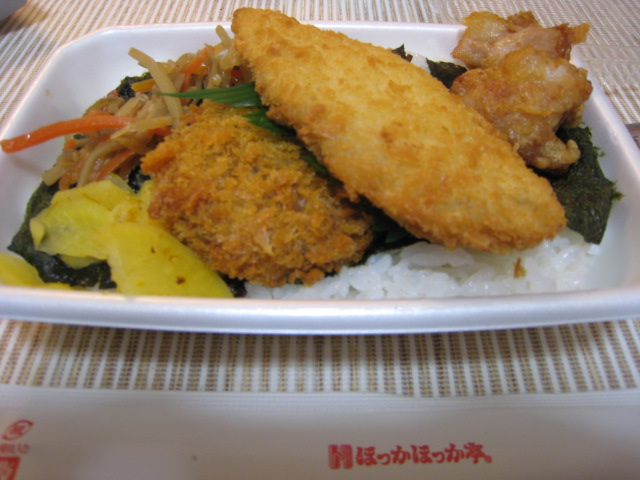 ほっかほっか亭 豊洲駅前店 特のりタル弁当