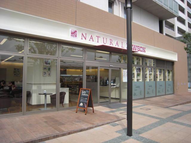 ナチュラルローソン 豊洲三丁目店