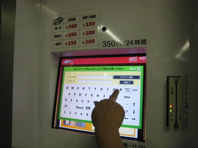 豊洲駅のアスタラビスタでパイレーツ・オブ・カリビアン