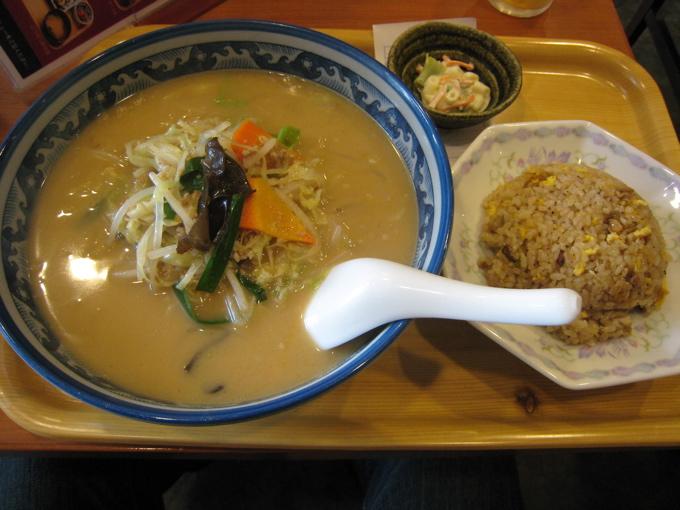 味噌ラーメン+ミニチャーハンのセット