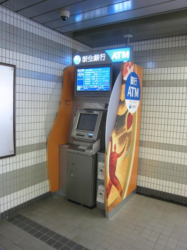 豊洲駅にある新生銀行ATM