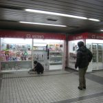 豊洲駅のMETROPIA