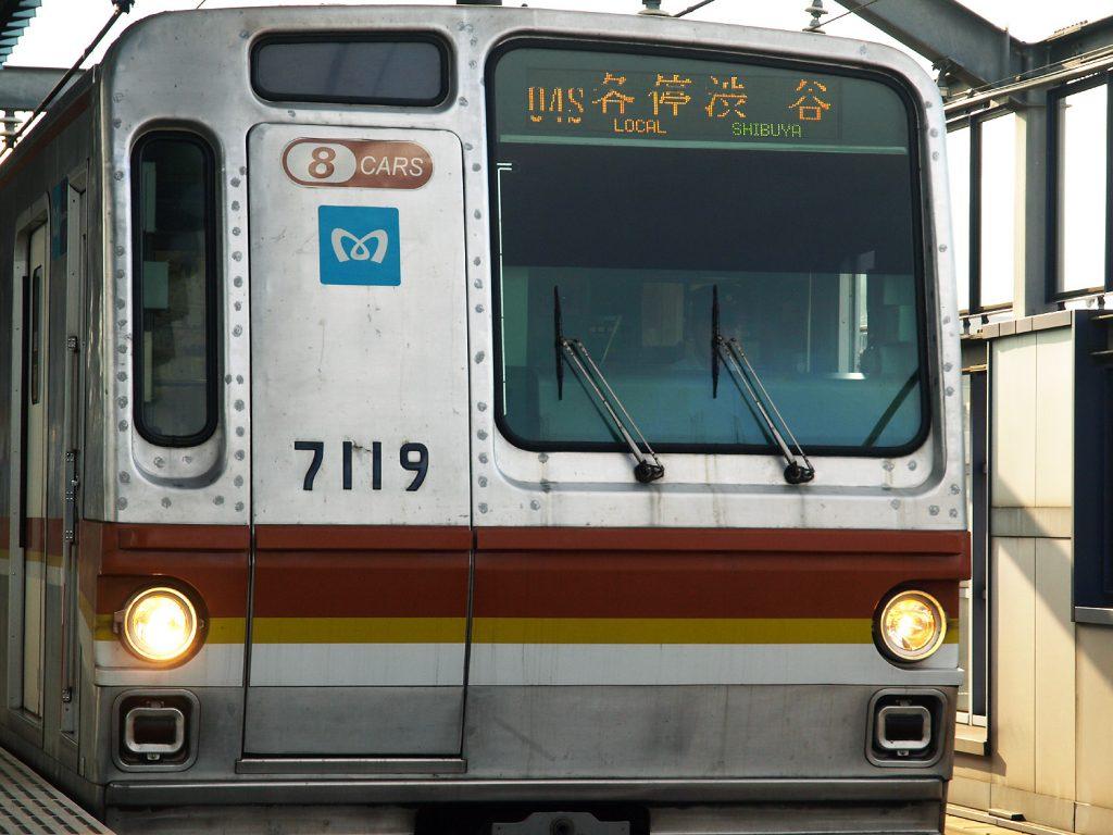東京メトロ 副都心線