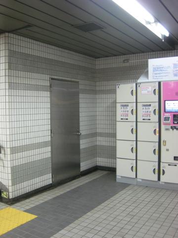 豊洲駅から消えたアスタラビスタ
