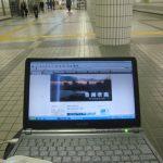 イー・モバイル「豊洲駅」で利用可能に