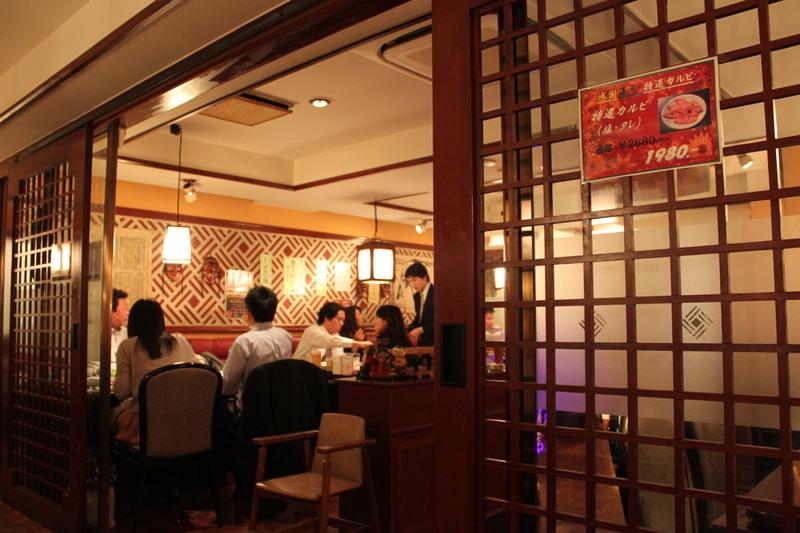 スタミナ焼肉苑 豊洲駅前店