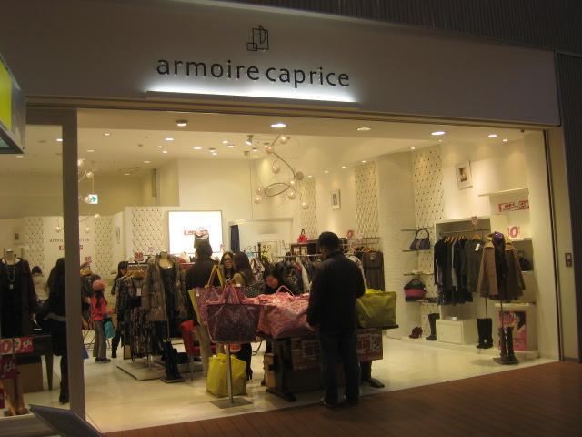 armoire caprice(アーモワール カプリス)
