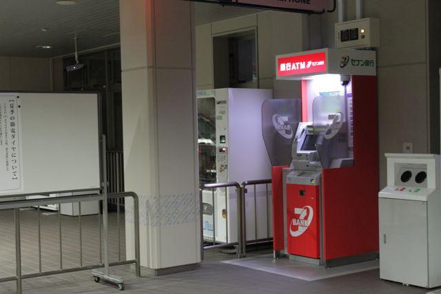 ゆりかもめ豊洲駅にセブン銀行ATM