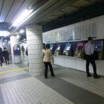 豊洲駅の券売機