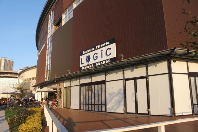 Trattoria Pizzeria LOGIC Marina Grande 近日オープン