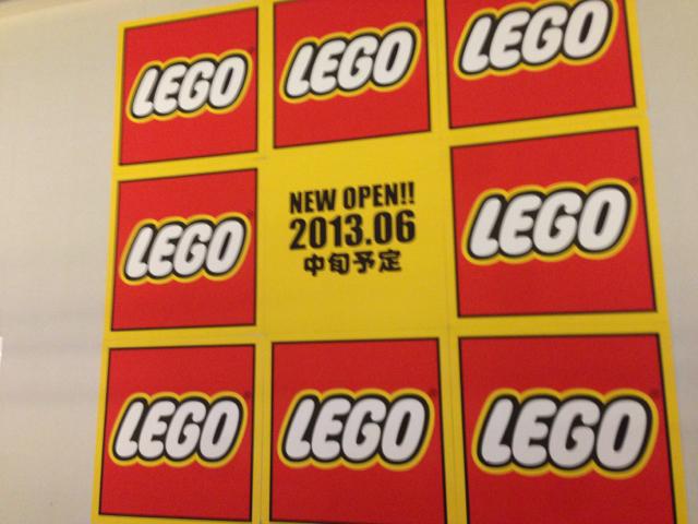 ららぽーと豊洲 LEGO