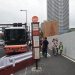 豊洲から成田空港へのリムジンバス