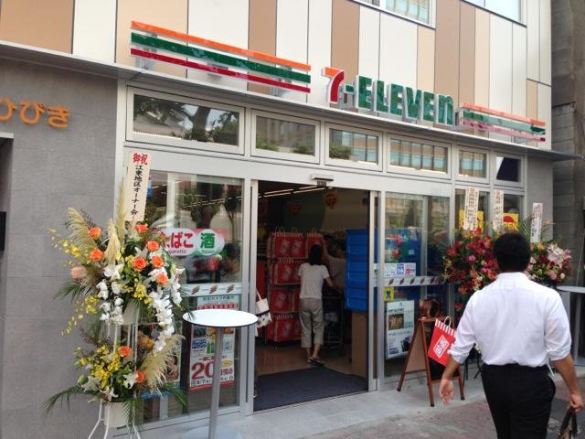 セブンイレブン 豊洲駅前店 オープン