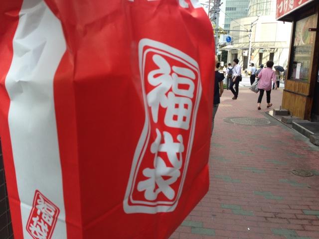セブンイレブン 豊洲駅前店 オープン 福袋