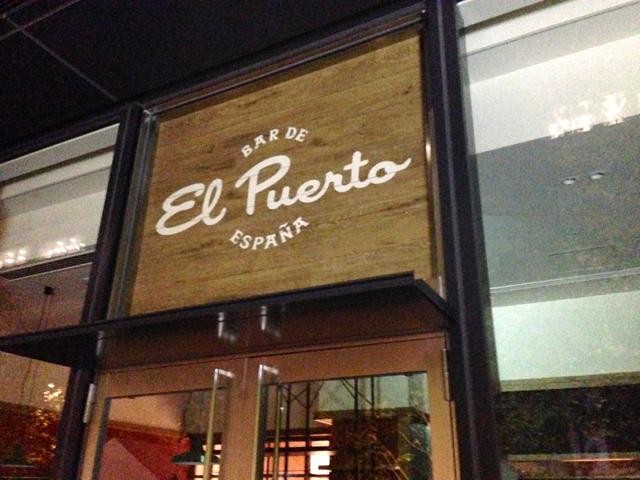 カフェ&バール EL Puerto