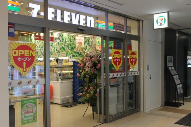 セブン-イレブン 豊洲晴海通り店