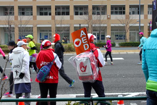 東京マラソン AED(自動体外式除細動器)