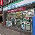 ファミリーマート 豊洲4丁目店