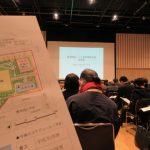 豊洲地区1-1街区開発計画 計画概要説明会に行ってきました