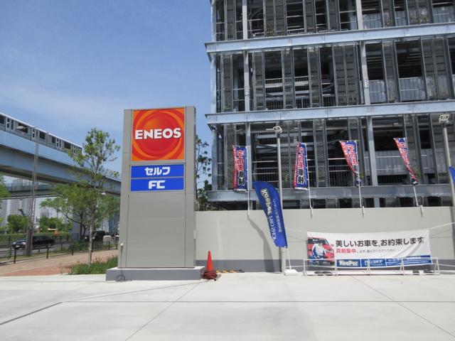 エネオス(ENEOS)豊洲市場SS