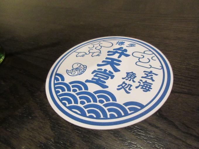 「博多 弁天堂」ららぽーと豊洲店