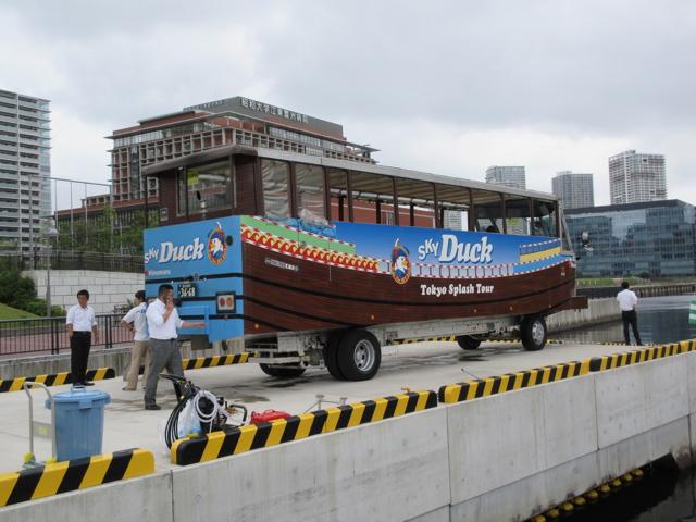 水陸両用バス「SKY Duck」豊洲