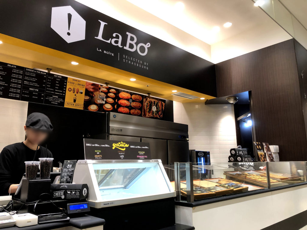 LaBo SELECTED BY STRASBOURG(ラボ・セレクティッド・バイ・ストラスブール)