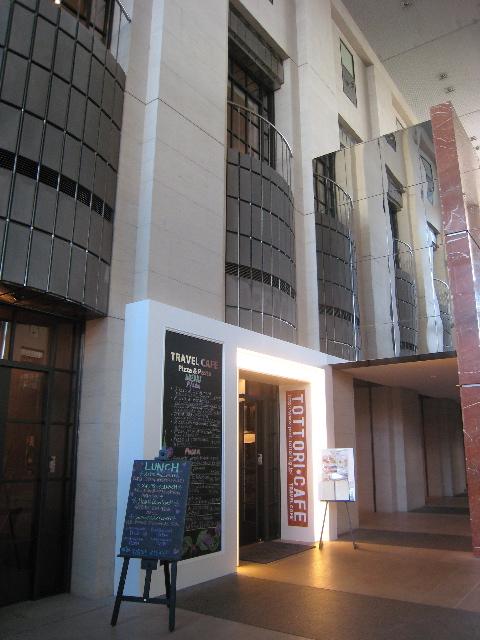 ホテル グランパシフィック メリディアン トラベルカフェ
