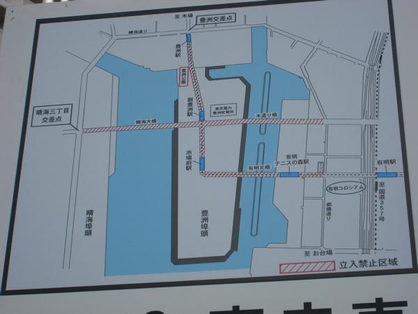 第20回東京湾大華火祭 交通規制