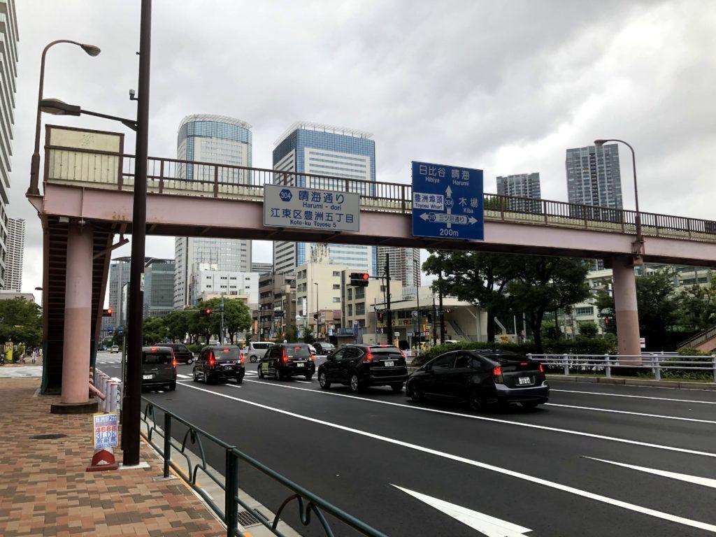 豊洲五中前の歩道橋