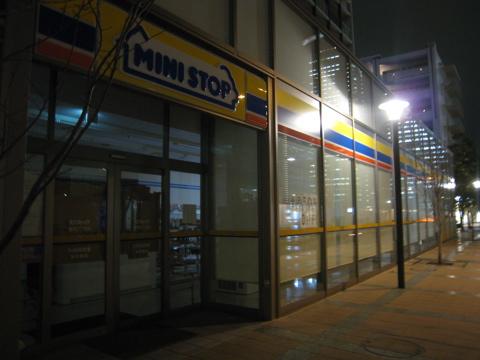 ミニストップ 豊洲三丁目店 2009年2月15日閉店