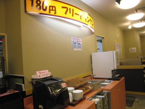 ゆで太郎 豊洲店オープン