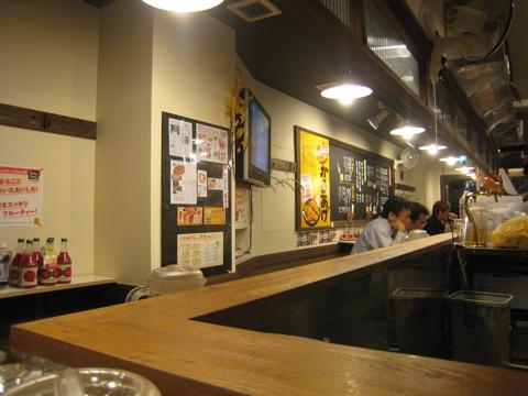 太陽のトマト麺〜豊洲支店