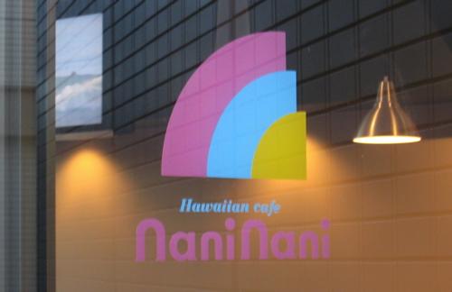 ナニナニ(naninani)ドーナツ プレオープン