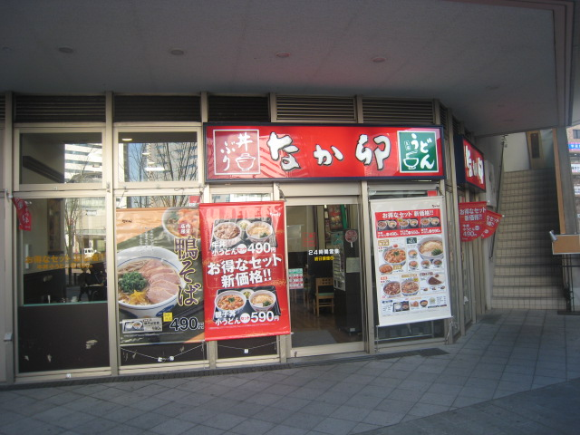 なか卯 豊洲店