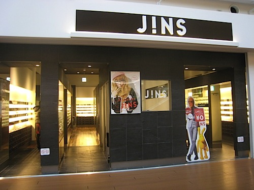 J!NS(ジンズ)