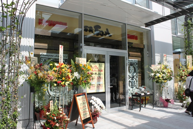 豊洲フロント オープン 駒八 豊洲店