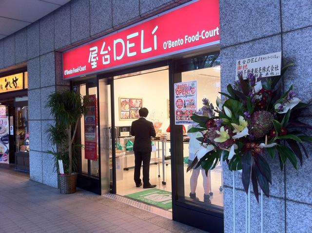 屋台DELI 豊洲センタービル店