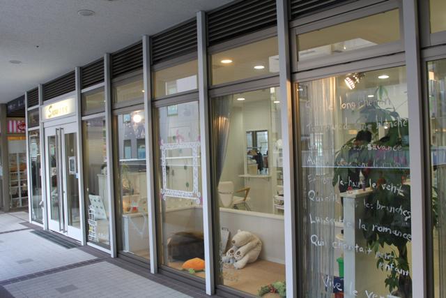 Snow美容室 豊洲シエルタワー店