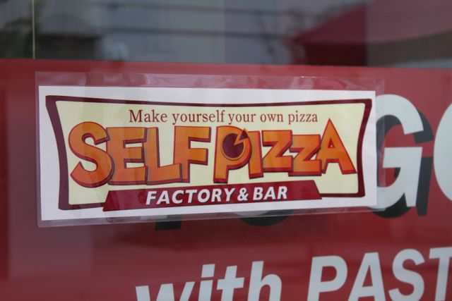 SELF PIZZA FACTORY&BAR