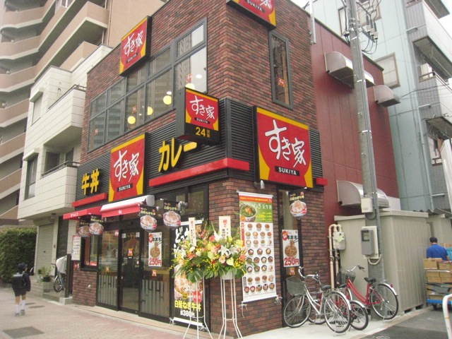 すき家 豊洲四丁目店オープン