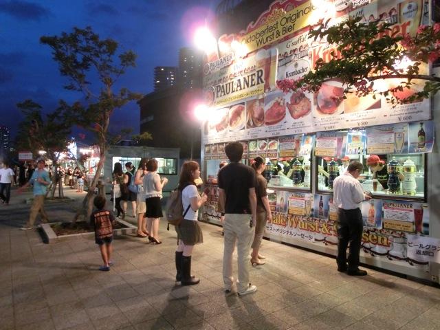 豊洲オクトーバーフェスト 2011開幕