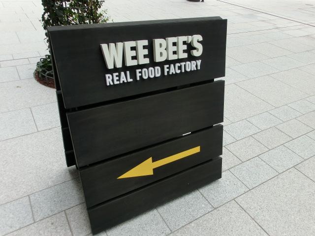 WEE BEE'S(ウィビーズ) OPEN