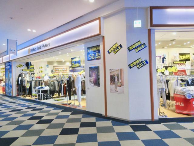 「P.S.FA ららぽーと豊洲店」は9月30日まで改装セール