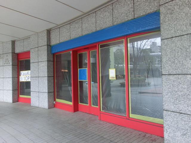 アロハカフェ カウカウ 豊洲店